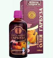 Биоактивное 100% натуральное масло тыквенных семечек 100 мл