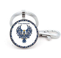 Брелок герб украинского города Ивано-Франковск, фото 1