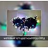 Гирлянда матовая 500 LED 40м на черном проводе разноцветная 5mm, фото 2
