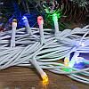 Гирлянда профессиональная светодиодная нить 100 LED 10м на белом проводе уличная цвет мульти, фото 2
