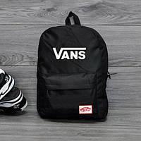 Городской рюкзак, портфель Vans, Ванс. Черный