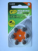 Батарейки GP ZA13 для слуховых аппаратов