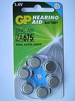 Батарейки GP ZA675 для слуховых аппаратов