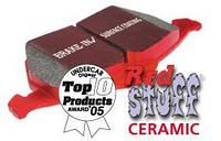 Тормозные колодки ЕВС Redstuff Ceramic
