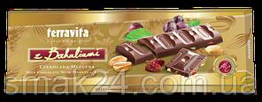 Молочный шоколад Terravita Raisins & Nuts, с изюмом и фундуком 225 г Польша