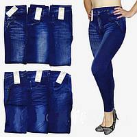 Женские лосины под джинс  большой размер