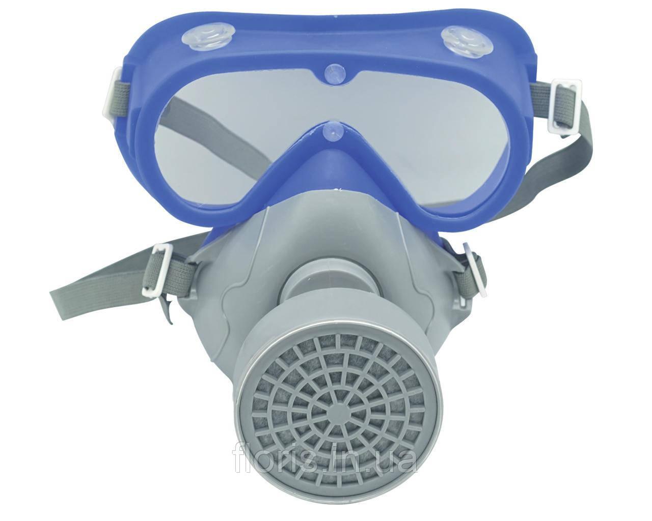 Комплект очки с респиратором Сталкер-1 (аналог 3М 3200)