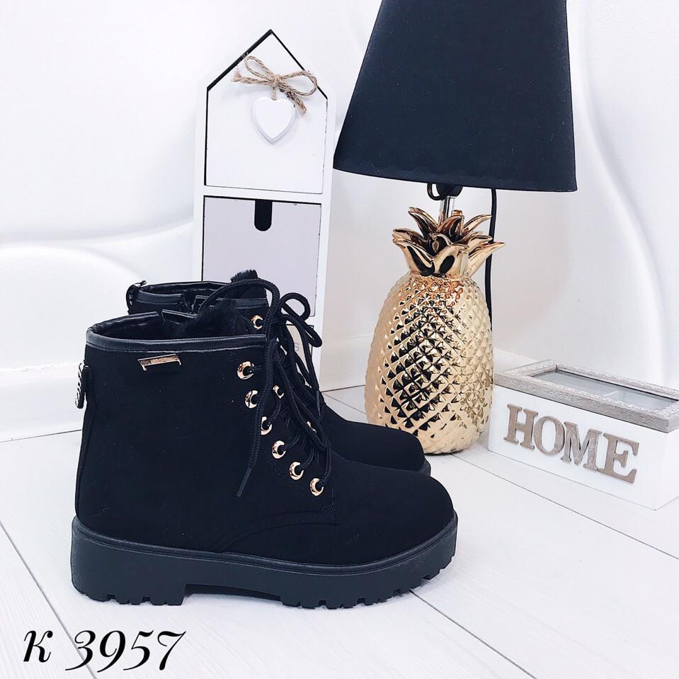 Ботинки зимние 3957 (ДБ)