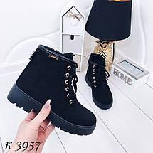 Ботинки зимние 3957 (ДБ), фото 3