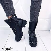 Ботинки зимние, фото 2