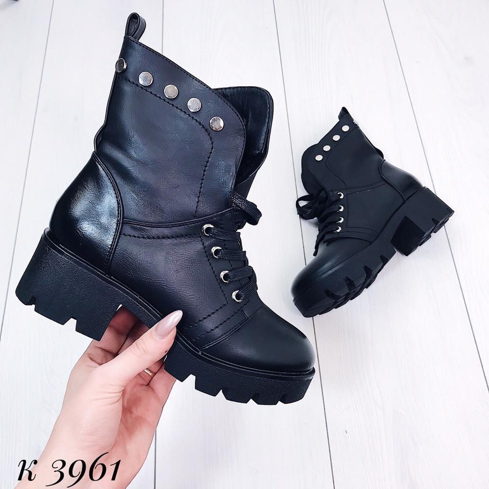 Ботинки зимние 3961 (ДБ)