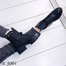 Ботинки зимние 3961 (ДБ), фото 3
