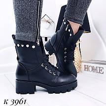 Ботинки зимние 3961 (ДБ), фото 2