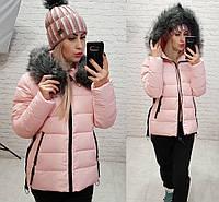 Куртка Зима с капюшоном мех съемный