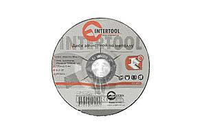 Круг зачистной по металлу Intertool - 125 х 6 х 22,2 мм, изогнутый