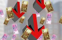 Из-за нестабильного курса доллара цены на импортные товары уточняйте!