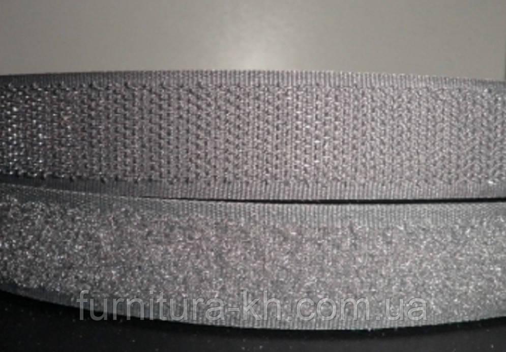 Липучка(Текстильная застёжка) 2,5 см белая  в рулоне 25 метров