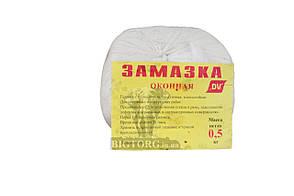Замазка для окон (Украина) - 500 г