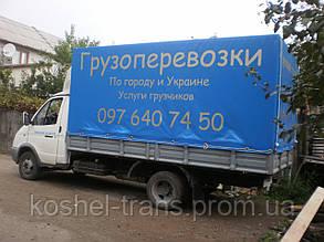 Вывоз мусора после ремонта Киев, без выходных