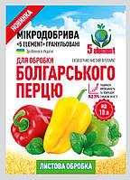"""Микроудобрение """"5 ELEMENT""""  для листовой обработки болгарского перца"""