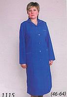 Женский медицинский халат синий с белыми вставками габардин