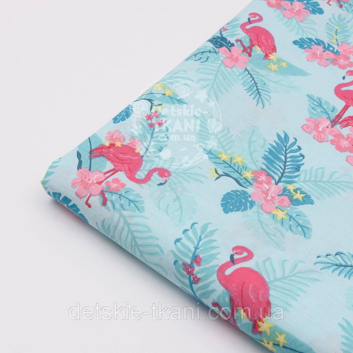 """Отрез ткани №1490 """"Фламинго с цветами"""" на мятно-бирюзовом фоне, размер 80*160"""