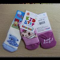 Шкарпетки дитячі махрові  арт.820