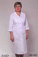 Медицинский халат от производителя оптом и  в розницу