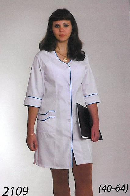 Батистовый медицинский халат на пуговицах