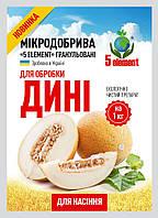"""Микроудобрение """"5 ELEMENT"""" для семян дыни (20 грамм)"""