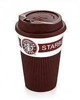 Термокружка Starbucks Старбакс керамическая, цвет - коричневый, с доставкой по Киеву и Украине