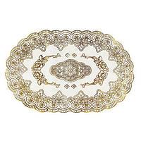 Овальная салфетка с золотым декором, (68791), для украшения стола