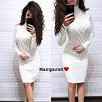 877f35a8110 Платье женское теплое в Украине. Сравнить цены