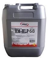 Гідравлічне масло JASOL HM / HLP 68 20 л