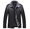 Зимова чоловіча шкіряна куртка. Арт.01255