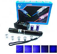 Лазерная указка мощный синий сверх-яркий подпаливает бумагу YX-B008, купить синий лазер.