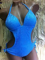 Купальник сдельный с открытыми боками голубой 42В укр