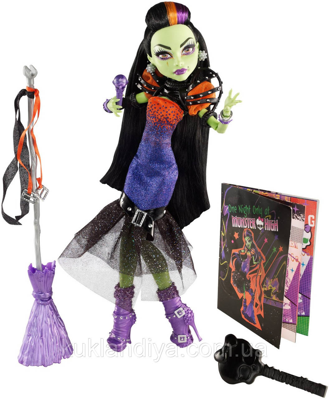 Кукла Monster High Casta Fierce Каста Фирс
