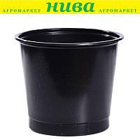 Стакан для розсади з отворами 550 мл діаметр 120 мм висота 80 мм