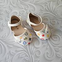 Нарядные детские босоножки Louis Vuitton