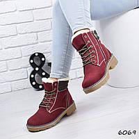 Женские зимние ботинки бордовые 6069