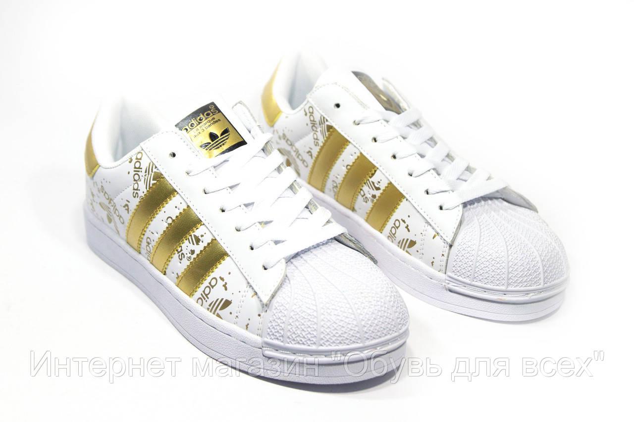 b58d4b7a4 Кроссовки женские Adidas Superstar (реплика) 3059 - Интернет магазин