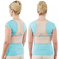 Корсет для спины Royal Posture - корректор осанки - бежевый (размер L)