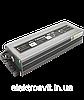Герметичный блок питания 12V серия WBP 300W