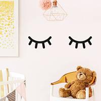 Интерьерная виниловая наклейка в детскую Спящие глазки (самоклеющаяся пленка, детский декор, глаза)