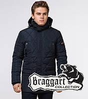 Куртка на меху со съемным воротником Braggart Dress Code - 44842F синяя
