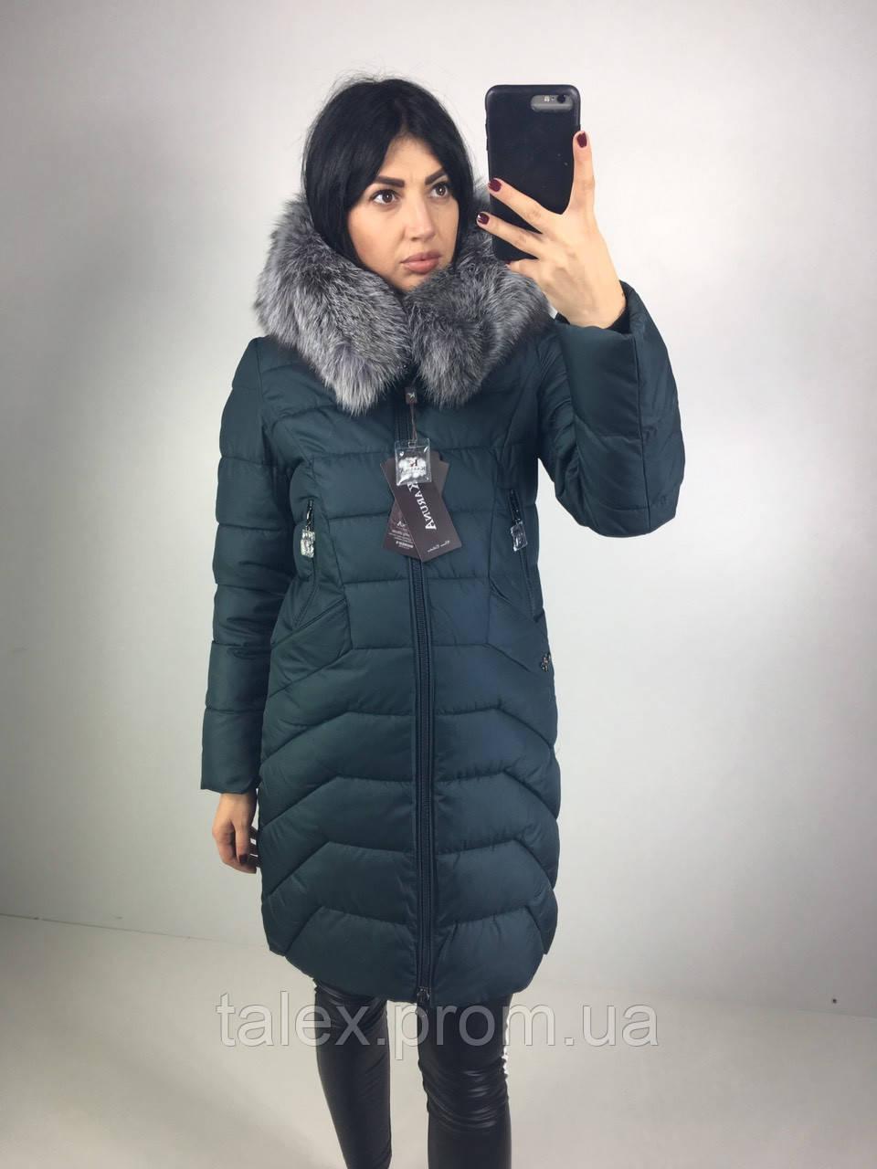 Куртка женская зимняя удлиненная теплая с натуральным мехом чернобурки -  Оптово-розничный магазин женской одежды f77482be50906