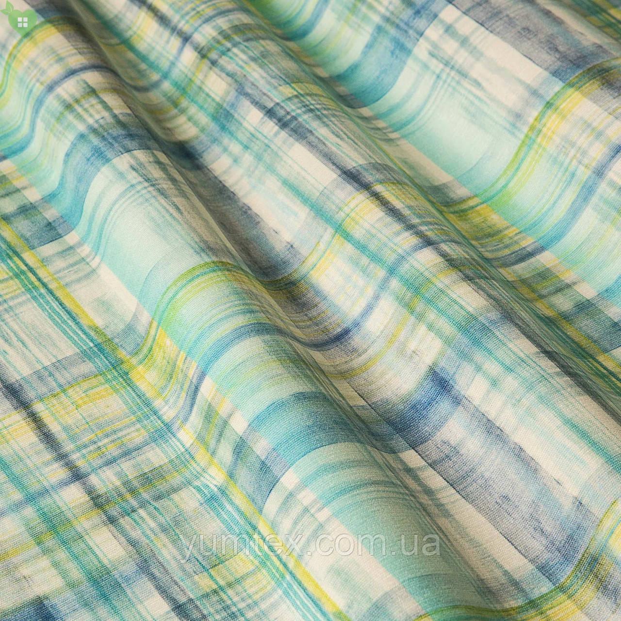 Декоративная ткань с размытыми желто-голубыми квадратами Испания