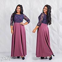 Платье женское нарядное макси с гипюровым верхом, фото 1
