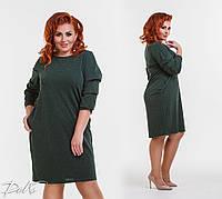 Платье женское цвета бутылка с карманами, фото 1